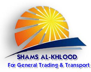 logo shams alkhlood